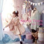 Sweet Tears(DVD付)(通常)(CDA)