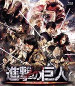 進撃の巨人 ATTACK ON TITAN Blu-ray 通常版(Blu-ray Disc)(BLU-RAY DISC)(DVD)