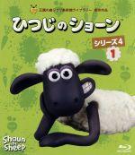ひつじのショーン シリーズ4(1)(Blu-ray Disc)(BLU-RAY DISC)(DVD)