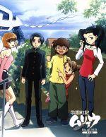 学園戦記ムリョウ Blu-ray BOX(普及版)(Blu-ray Disc)(BLU-RAY DISC)(DVD)
