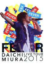 "DAICHI MIURA LIVE TOUR 2015""FEVER""(通常)(DVD)"