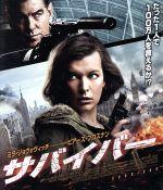 サバイバー(Blu-ray Disc)(BLU-RAY DISC)(DVD)