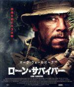 ローン・サバイバー(Blu-ray Disc)(BLU-RAY DISC)(DVD)