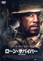 ローン・サバイバー(通常)(DVD)