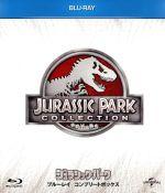 ジュラシック・パーク ブルーレイ コンプリートボックス(初回生産限定版)(Blu-ray Disc)(BLU-RAY DISC)(DVD)