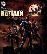 バットマン:バッド・ブラッド(Blu-ray Disc)(BLU-RAY DISC)(DVD)