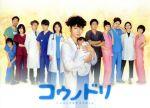 コウノドリ DVD-BOX(クリア三方背BOX、ブックレット付)(通常)(DVD)