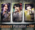 Summer Paradise in TDC~Digest of 佐藤勝利「勝利 Summer Concert」 中島健人「Love Ken TV」 菊池風磨「風 is a Doll?」(Blu-ray Disc)(BLU-RAY DISC)(DVD)