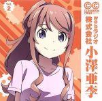 ラジオCD「TVアニメClassroom☆CrisisWEBラジオ 株式会社小澤亜李」Vol.2(通常)(CDA)