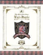 堀江由衣をめぐる冒険 V~狙われた学園祭~(Blu-ray Disc)(生徒手帳型BOOKLET付)(BLU-RAY DISC)(DVD)