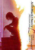 2015 arena tour L-エル-(通常)(DVD)