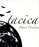 Human Orchestra(紙ジャケット仕様)(通常)(CDA)