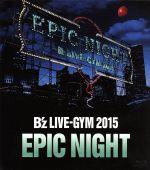 B'z LIVE-GYM 2015 -EPIC NIGHT-(Blu-ray Disc)(BLU-RAY DISC)(DVD)