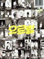 【輸入盤】XOXO(Kiss ver.)(Repackage)(写真集付)(通常)(輸入盤CD)
