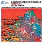 ショスタコーヴィチ:交響曲第13番「バビ・ヤール」(通常)(CDA)