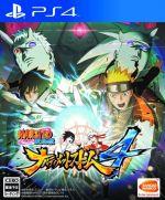 NARUTO -ナルト- 疾風伝 ナルティメットストーム4(ゲーム)