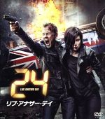 24 -TWENTY FOUR- リブ・アナザー・デイ<SEASONSコンパクト・ボックス>(通常)(DVD)