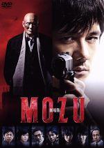 劇場版MOZU 通常版(通常)(DVD)