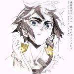 TVアニメ『機動戦士ガンダム 鉄血のオルフェンズ』 Original Sound Tracks(通常)(CDA)