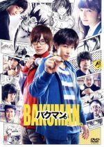 バクマン。 通常版(通常)(DVD)