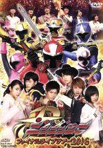 手裏剣戦隊ニンニンジャー ファイナルライブツアー2016(通常)(DVD)