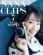 NANA CLIPS7(Blu-ray Disc)(BLU-RAY DISC)(DVD)