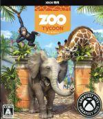 Zoo Tycoon Greatest Hits(ゲーム)