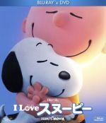 I LOVE スヌーピー THE PEANUTS MOVIE ブルーレイ&DVD(初回生産限定版)(Blu-ray Disc)(スリーブケース、オリジナルポストカード付)(BLU-RAY DISC)(DVD)