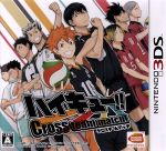 ハイキュー!! Cross team match!(ゲーム)