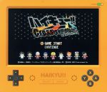 ハイキュー!! Cross team match! <クロスゲームボックス>(缶ケース、ポストカード3種、ラバーストラップ1個、DVD付)(初回限定版)(ゲーム)