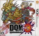 ドラゴンクエストモンスターズ ジョーカー3(ゲーム)
