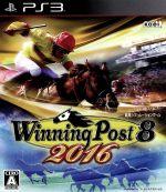 ウイニングポスト8 2016(ゲーム)