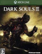 DARK SOULS Ⅲ(ゲーム)
