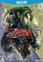 ゼルダの伝説 トワイライトプリンセス HD(ゲーム)