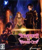 STRANGER OF SWORD CITY(ゲーム)