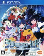 デジモンワールド -next Order-(ゲーム)