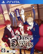 Dance with Devils(ゲーム)