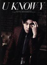 U KNOW Y(Bigeast限定盤)(DVD付)(DVD1枚、写真集付)(通常)(CDA)