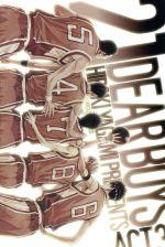 DEAR BOYS ACT3(21)(マガジンKC)(少年コミック)