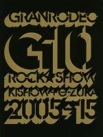GRANRODEO G10 ROCK☆SHOW(単行本)