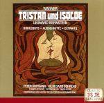 ワーグナー:楽劇「トリスタンとイゾルデ」ハイライツ(通常)(CDA)