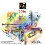CAFUAセレクション2016 吹奏楽コンクール自由曲選「シネマ・シメリック」(通常)(CDA)