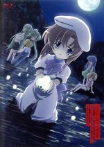 【TVアニメ化10周年記念】「ひぐらしのなく頃に解」全話いっき見ブルーレイ(Blu-ray Disc)(BLU-RAY DISC)(DVD)