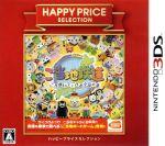 ご当地鉄道 ~ご当地キャラと日本全国の旅~ ハッピープライスセレクション(ゲーム)