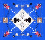 COSMIC EXPLORER(初回限定盤B)(DVD付)