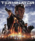 ターミネーター:新起動/ジェニシス(Blu-ray Disc)(BLU-RAY DISC)(DVD)