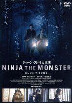 NINJA THE MONSTER(通常)(DVD)