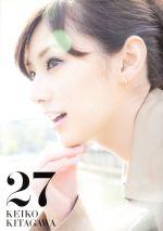 北川景子写真集 27 KEIKO KITAGAWA(Amazon限定カバー版)(写真集)