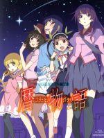 暦物語(完全限定生産版)(Blu-ray Disc)(三方背クリアケース、CD1枚、ブックレット付)(BLU-RAY DISC)(DVD)