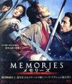 メモリーズ 追憶の剣 通常版(Blu-ray Disc)(BLU-RAY DISC)(DVD)